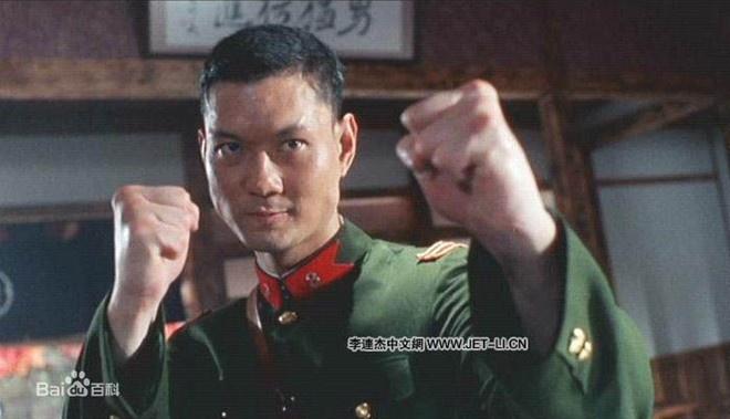 Dang cap ngu dai cao thu phan dien man anh Trung Quoc hinh anh 3