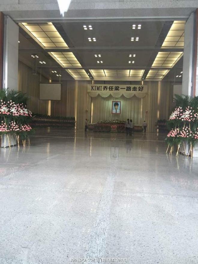 Dam tang Kieu Nham Luong anh 13