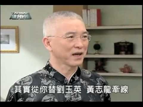 Tai tu 'Bao Thanh Thien' tuoi 70 song chat vat khong vo con hinh anh 2