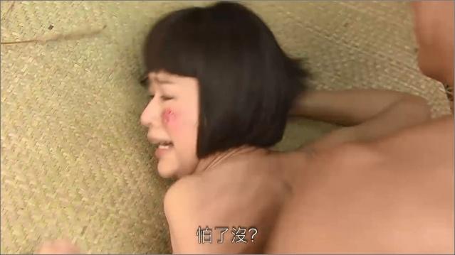 TVB gay tranh cai vi phim Ho Hanh Nhi bi cuong hiep tap the hinh anh