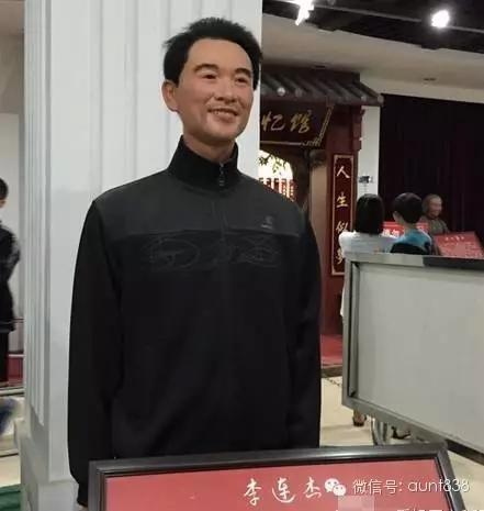 Tuong sap sao Trung Quoc bi che anh 5