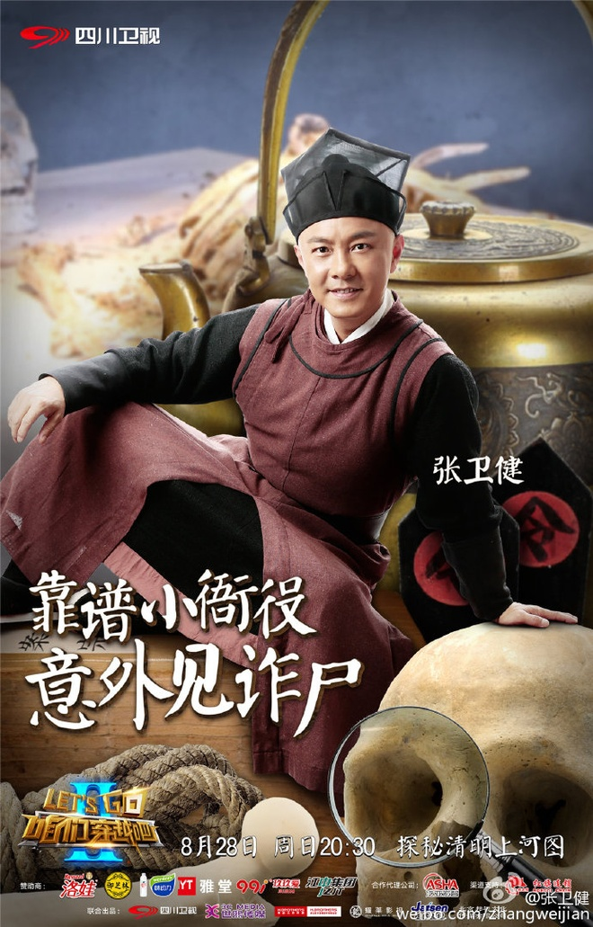 'Vi Tieu Bao' Truong Ve Kien sa sut, song canh khong con cai hinh anh 3