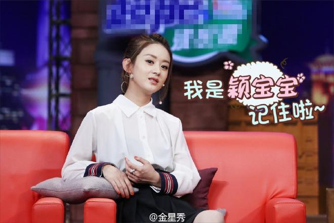 Trieu Le Dinh mat vai Tieu Yen Tu, Tu Vy vi dien non hinh anh 1