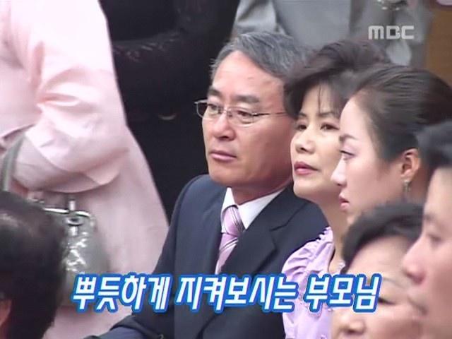 Kim Tae Hee giau co den do nao tai Han Quoc? hinh anh 1