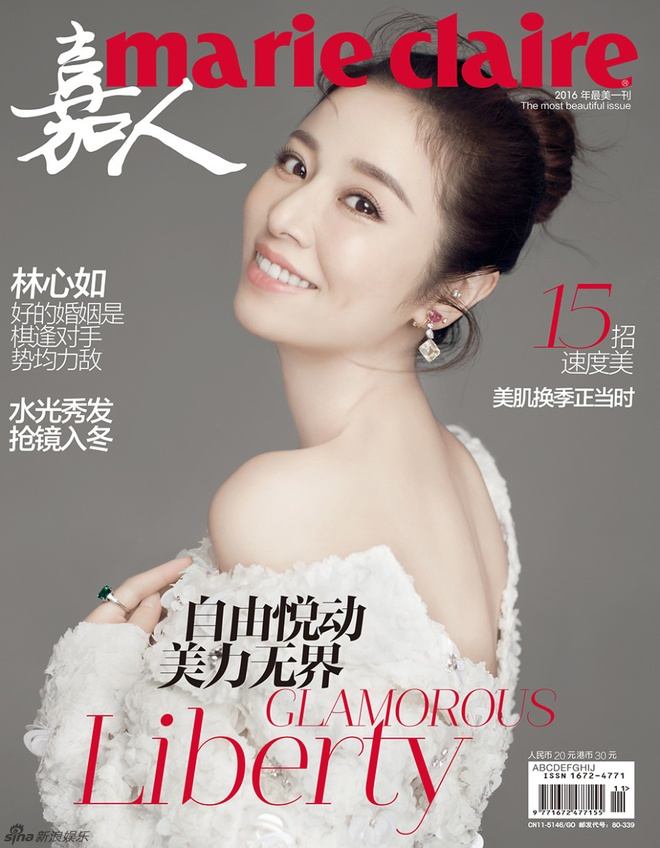 Lam Tam Nhu khac la sau khi photoshop qua da hinh anh 7