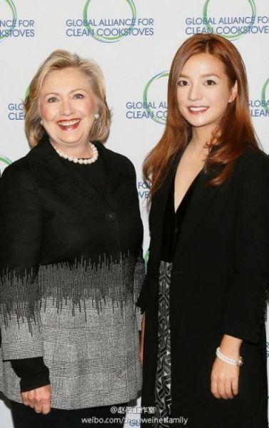 Trieu Vy, Ly Lien Kiet vuong nghi van gop quy cho ba Hillary hinh anh 1