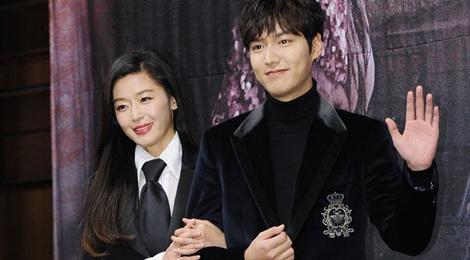 Jun Ji Hyun mac ruom ra ben Lee Min Ho hinh anh