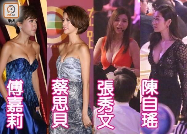 Dan dien vien tre TVB dien mot goi cam tren tham do hinh anh 10