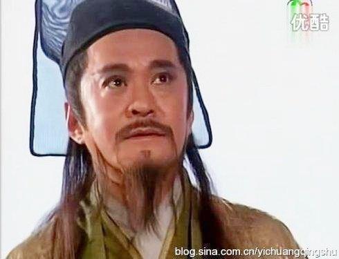 Tai tu Vuong Vi Tieu ngao giang ho qua doi anh 1