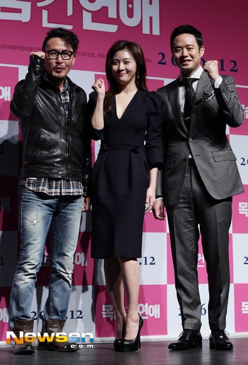Ha Ji Won mac vay xe sau du vong mot khiem ton hinh anh 1