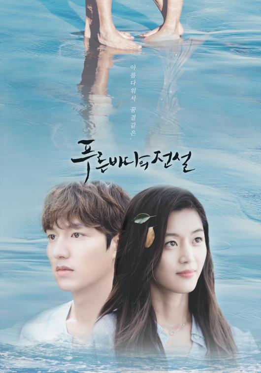 Phim moi cua Lee Min Ho khoi dau vuot 'Hau due mat troi' hinh anh 1