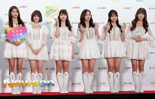 Dan sao Han khoe sac tren tham do Melon Music Awards 2016 hinh anh 8