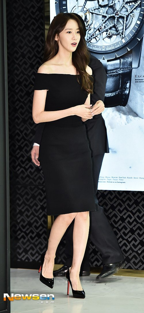 Yoona (SNSD) thay doi trang phuc khi du su kien hinh anh 1