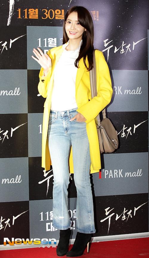Yoona (SNSD) bien hoa phong cach anh 5