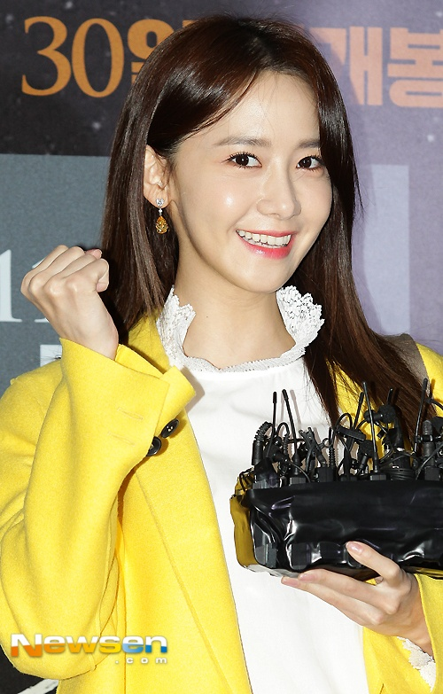 Yoona (SNSD) thay doi trang phuc khi du su kien hinh anh 6
