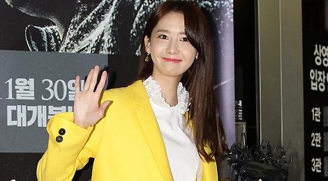 Yoona (SNSD) thay doi trang phuc khi du su kien hinh anh