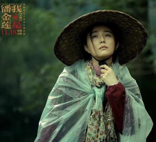 'Fantastic Beast' bi chen ep vi phim cua Pham Bang Bang hinh anh 1