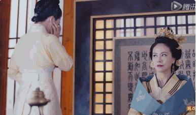 Loi ngo ngan trong 'Cam tu Vi Uong' cua Duong Yen hinh anh 12