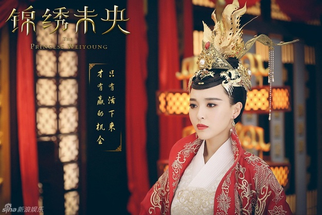 Loi ngo ngan trong 'Cam tu Vi Uong' cua Duong Yen hinh anh 1