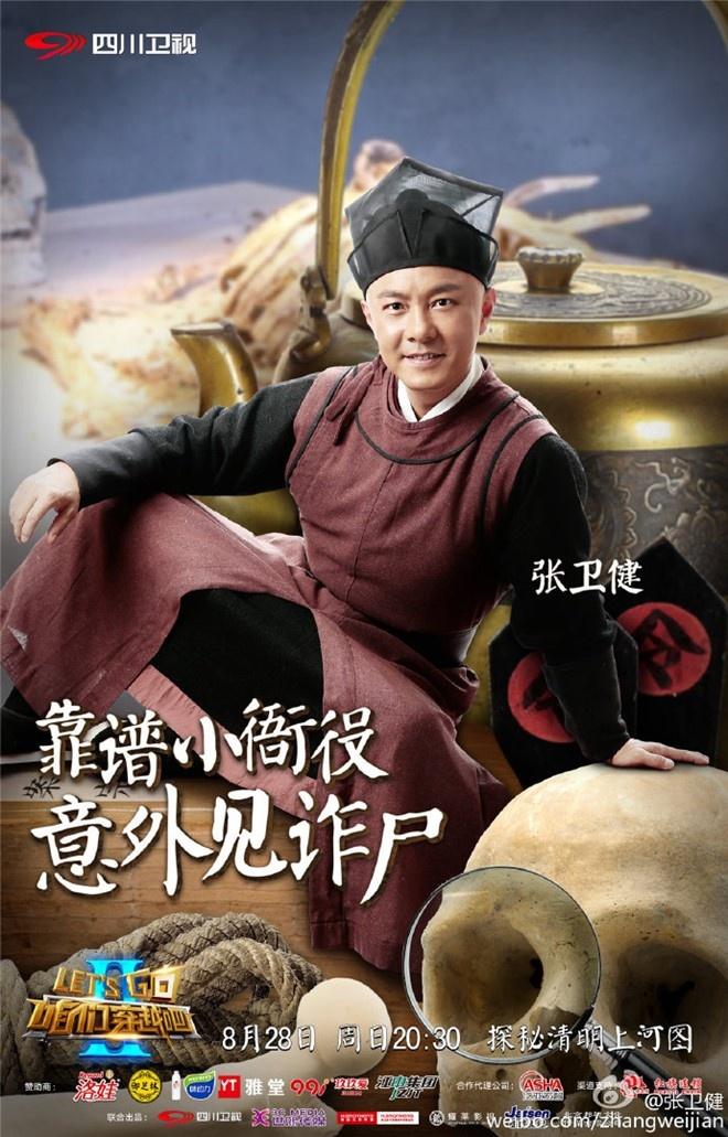 Truong Ve Kien da xoay TVB anh 3