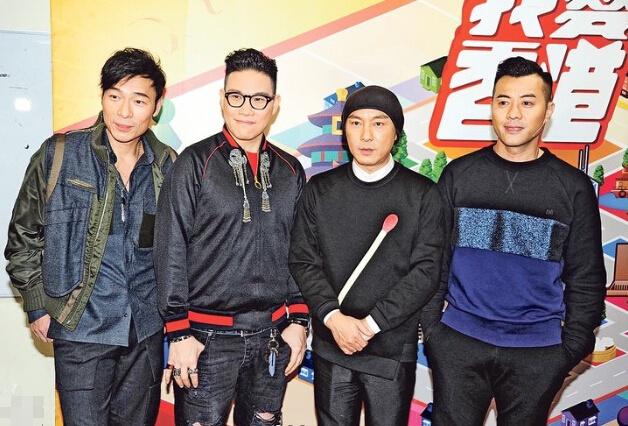 Truong Ve Kien da xoay TVB anh 1