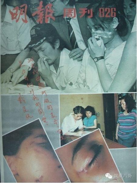 My nhan 'So Luu Huong' 3 doi chong: 2 ngoi tu, mot bi giet hinh anh 2