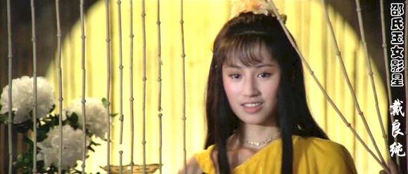My nhan 'So Luu Huong' 3 doi chong: 2 ngoi tu, mot bi giet hinh anh 1