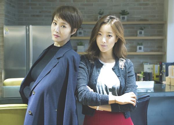 Kim Hee Sun dep quyen quy trong phim moi anh 4