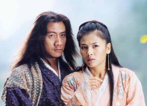 Doi tu tai tieng dan sao lon Trung Quoc bi cong bo hinh anh 2