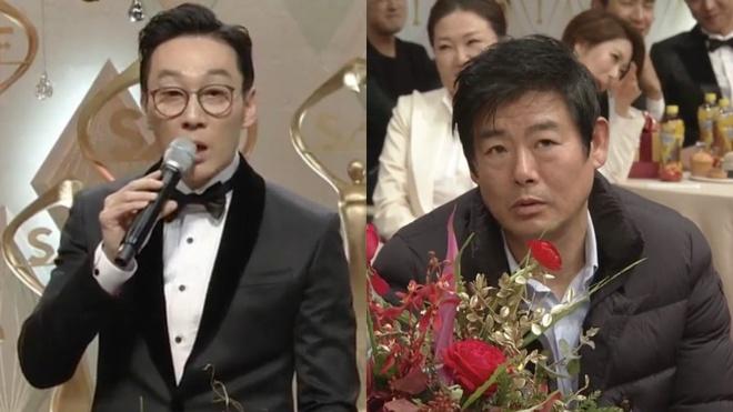 Tai tu Sung Dong Il bi che nhao trong le trao giai anh 1