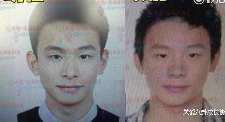 Anh ban trai Ly Bang Bang anh 1