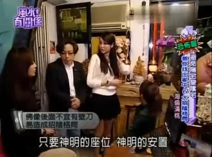 Chong Dai Loan khong cho Helen Thanh Dao mot xu khi roi nha hinh anh 2