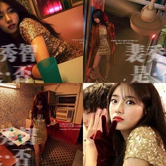 Suzy thuc su thang Seohyun (SNSD) trong album solo dau tien? anh 1