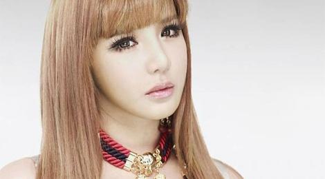 Hau 2NE1, Park Bom sap tung album solo hinh anh