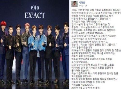 MC truyen hinh xin loi vi phat ngon 'dim hang' EXO truoc BTS hinh anh 2