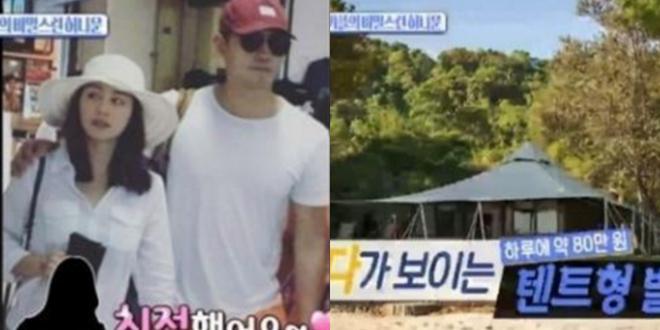 Tuan trang mat cua Kim Tae Hee va Bi Rain anh 2