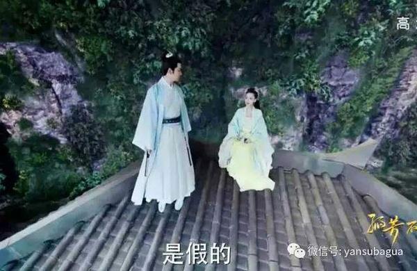 Dau nam nhat 'san' ngo ngan trong phim Trung Quoc anh 7