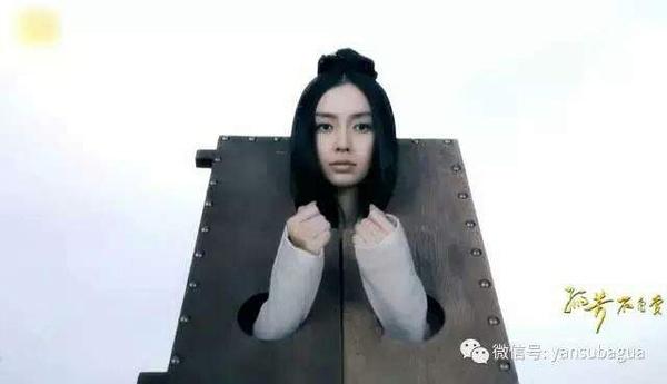Dau nam nhat 'san' ngo ngan trong phim Trung Quoc anh 6