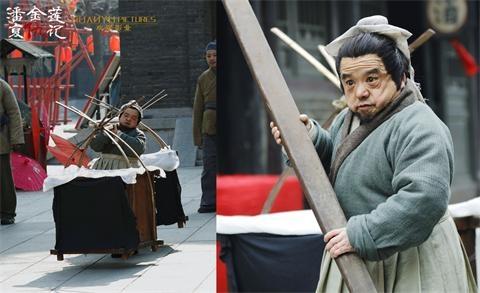 Tai tu lun nhat Trung Quoc tu hao vi 4 lan cuoi anh 1