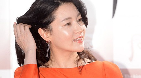Lee Young Ae lo nep nhan khi du su kien hinh anh