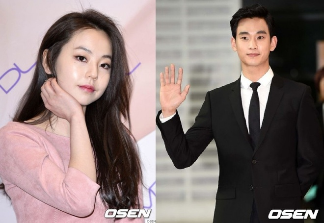 Kim Soo Hyun ket hon voi Ahn Sohee anh 2