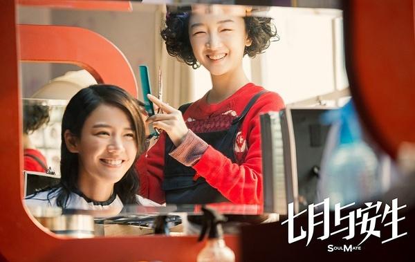 Phim cuoi cung cua Ly Lien Kiet bi nem da du co mot de cu hinh anh 1
