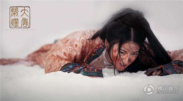 Sao nu 'Tu chien Truong Thanh' bi huy mat trong phim moi hinh anh 2