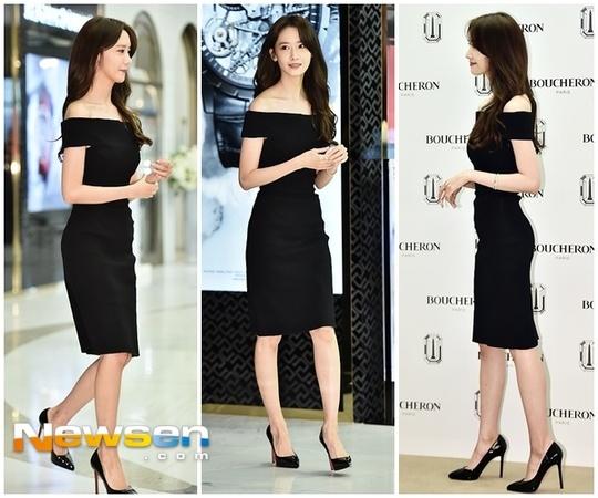 Nhung bo canh goi cam cua Yoona (SNSD) hinh anh 8