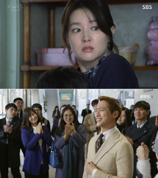 Bom tan cua Lee Young Ae, Song Seung Hun e khan gia hinh anh 2
