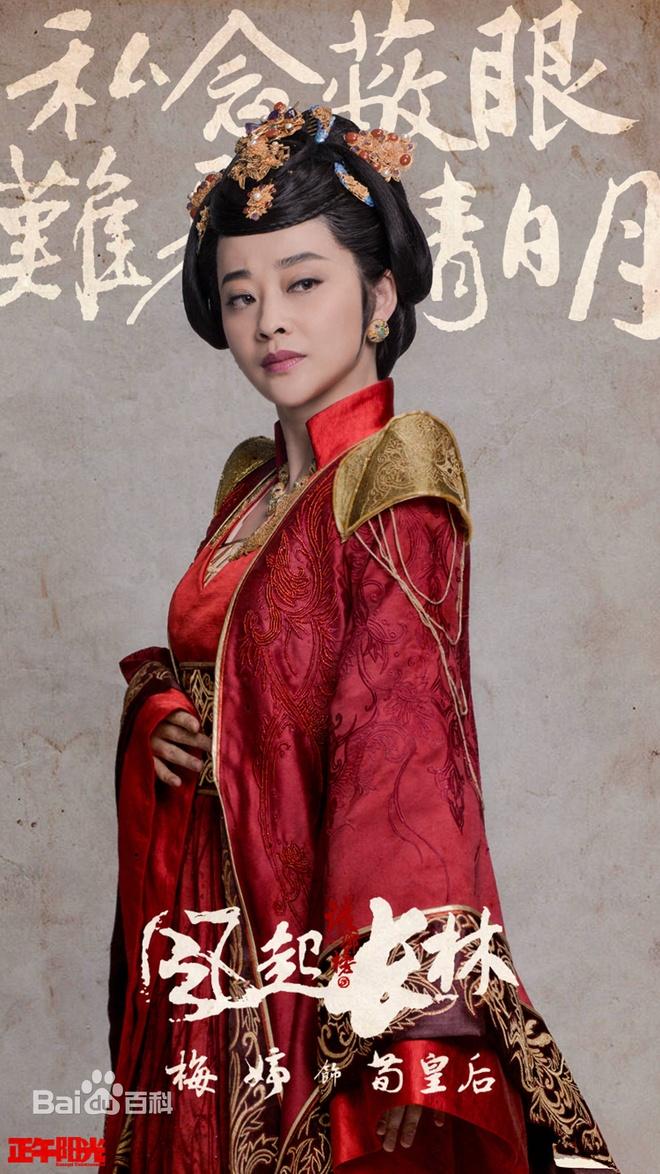 Hau truong phim moi cua Huynh Hieu Minh, Dong Le A hinh anh 8