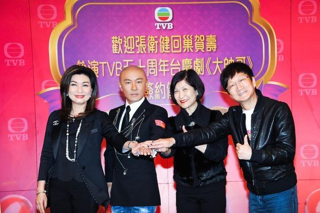 Truong Ve Kien: Tuoi 52 ha cat-xe, quay ve TVB dong phim hinh anh 2
