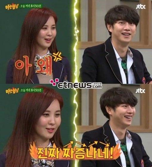 Seohyun (SNSD) tung dau kho khi yeu dan anh lon tuoi hinh anh 2