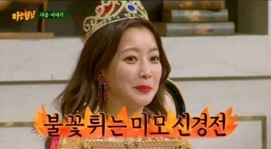 Kim Hee Sun dep hon Kim Tae Hee,  Jun Ji Hyun anh 3