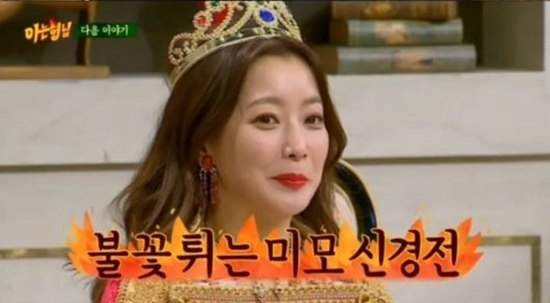 Kim Hee Sun tu nhan dep hon ca Kim Tae Hee va Jun Ji Hyun hinh anh 3